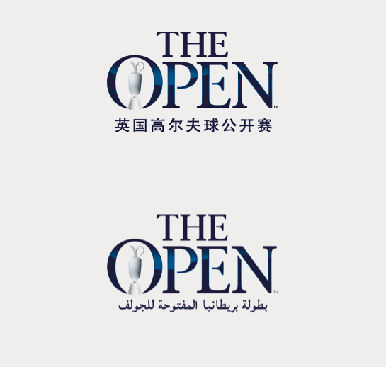 TheOpen Chinese and Arabic Logos